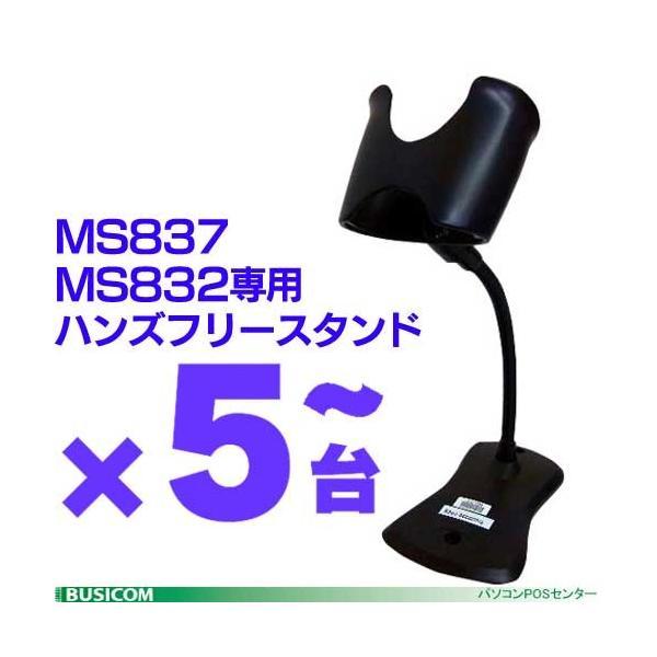 5200-900003G 5台セット