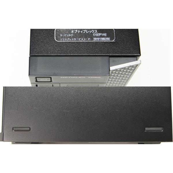 DELL OptiPlex 7020 SF Core i5 4590 3 3GHz/8GB/500GB/DVD