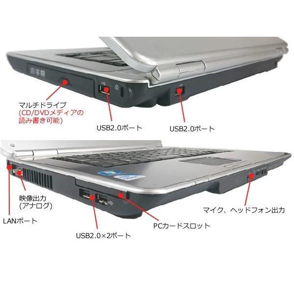 中古 ノートパソコン NEC N106Aw2 わけあり特価 VY22MA-T (Celeron 2.1GHz 3GB 160GB DVDマルチ Windows7 Professional 32bit)|pcshop-pax|08
