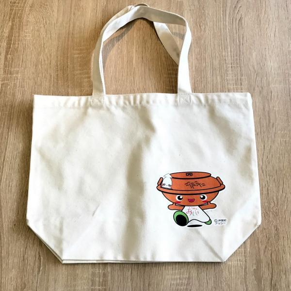 アッシーのオーガニックMバッグ|pczakka
