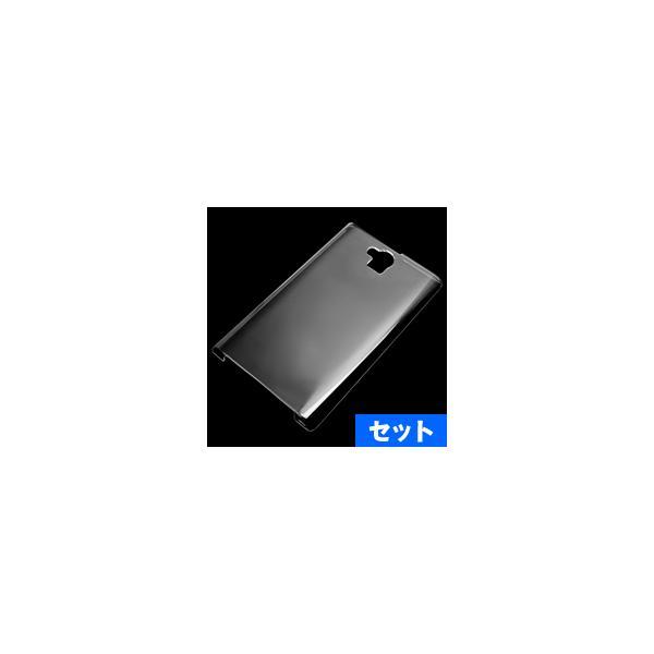 クリスタルカバー AQUOS PAD SHT22(クリア)+液晶保護シートセット