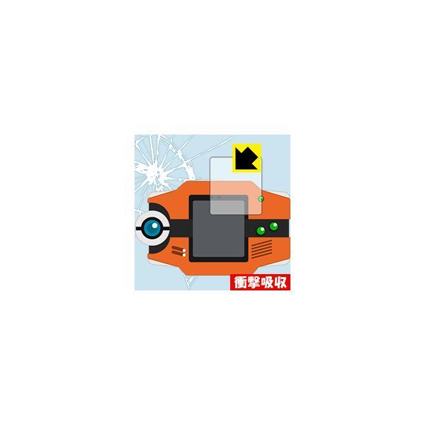 ポケモン図鑑Z用 特殊素材で衝撃を吸収!保護フィルム 衝撃吸収【光沢】
