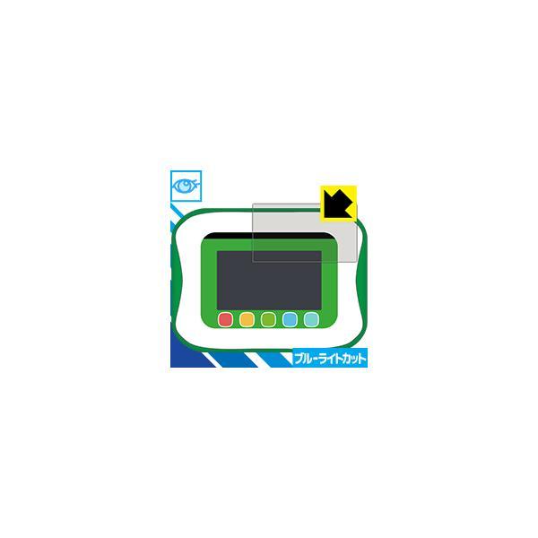 小学館の図鑑NEOPad用 LED液晶画面のブルーライトを35%カット!保護フィルム ブルーライトカット【光沢】
