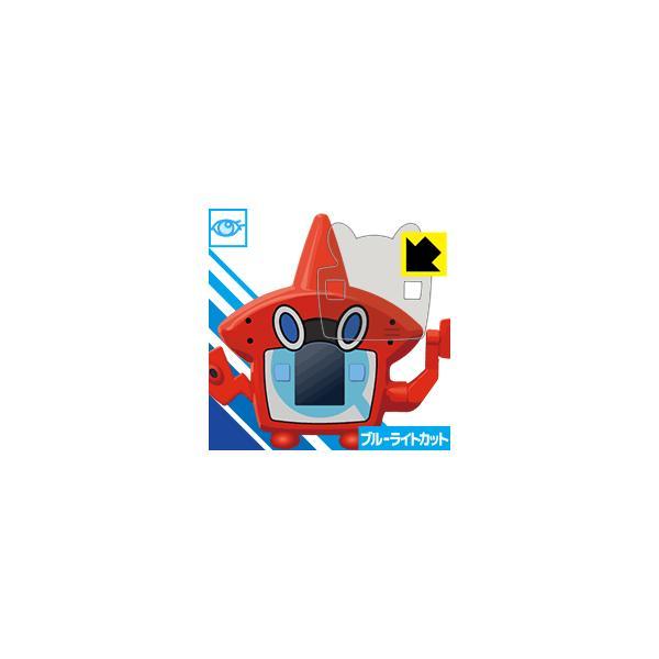 ポケットモンスター ウルトラゲット! ロトム図鑑用 LED液晶画面のブルーライトを35%カット!保護フィルム ブルーライトカット【光沢】