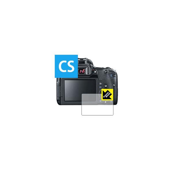 Canon EOS Kiss X9i/X8i/X7i/X6i 防気泡・フッ素防汚コート!光沢保護フィルム Crystal Shield