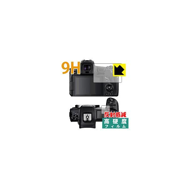 Canon EOS R PET製フィルムなのに強化ガラス同等の硬度!保護フィルム 9H高硬度【反射低減】