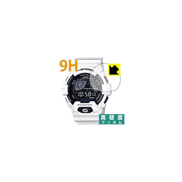 G-SHOCK GW-8900シリーズ PET製フィルムなのに強化ガラス同等の硬度!保護フィルム 9H高硬度【光沢】