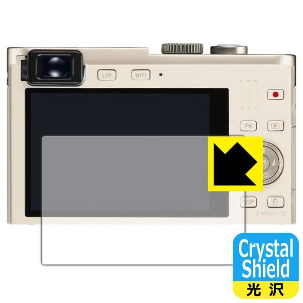 ライカ C (Typ 112) 防気泡・フッ素防汚コート!光沢保護フィルム Crystal Shield 3枚セット