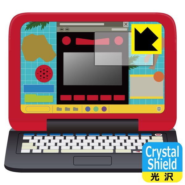 マウスでバトル!! 恐竜図鑑パソコン 用 防気泡・フッ素防汚コート!光沢保護フィルム Crystal Shield 3枚セット