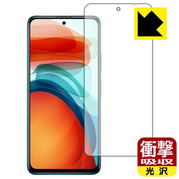 Xiaomi Redmi Note 10 Pro 5G 特殊素材で衝撃を吸収!保護フィルム 衝撃吸収【光沢】