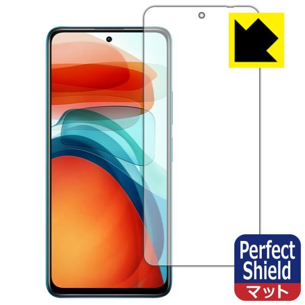 Xiaomi Redmi Note 10 Pro 5G 防気泡・防指紋!反射低減保護フィルム Perfect Shield
