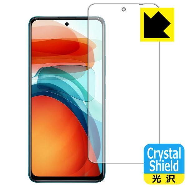Xiaomi Redmi Note 10 Pro 5G 防気泡・フッ素防汚コート!光沢保護フィルム Crystal Shield