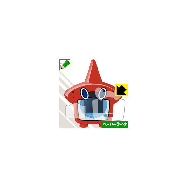 ポケットモンスター ロトム図鑑DX用 特殊処理で紙のような質感を実現!保護フィルム ペーパーライク