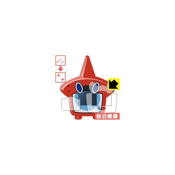 ポケットモンスター ロトム図鑑DX用 自然に付いてしまうスリ傷を修復!保護フィルム キズ自己修復