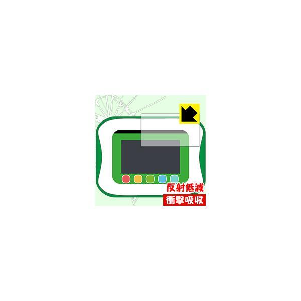 小学館の図鑑NEOPad用 特殊素材で衝撃を吸収!保護フィルム 衝撃吸収【反射低減】