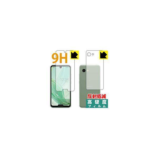 AQUOS R2 compact 803SH/SH-M09 PET製フィルムなのに強化ガラス同等の硬度!保護フィルム 9H高硬度【反射低減】 (両面セット)