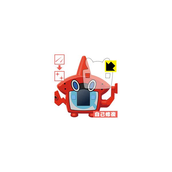 ポケットモンスター ウルトラゲット! ロトム図鑑用 自然に付いてしまうスリ傷を修復!保護フィルム キズ自己修復