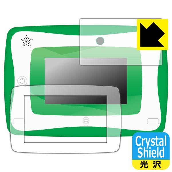 小学館の図鑑NEOPadDX 用 防気泡・フッ素防汚コート!光沢保護フィルム Crystal Shield (画面用/ふち用 2枚組)