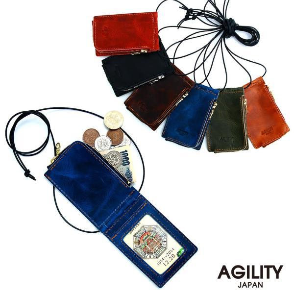 【ネコポス】ネックポーチ 小銭入れ 本革 レザー IDケース 財布 二つ折り パスケース 首掛け AGILITY affa アジリティアッファ フィユテ[M便 3/3]|pdd