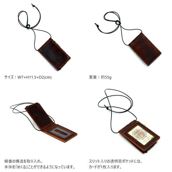 【ネコポス】ネックポーチ 小銭入れ 本革 レザー IDケース 財布 二つ折り パスケース 首掛け AGILITY affa アジリティアッファ フィユテ[M便 3/3]|pdd|02