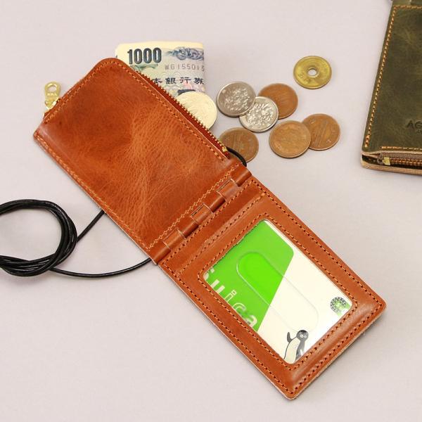 【ネコポス】ネックポーチ 小銭入れ 本革 レザー IDケース 財布 二つ折り パスケース 首掛け AGILITY affa アジリティアッファ フィユテ[M便 3/3]|pdd|05