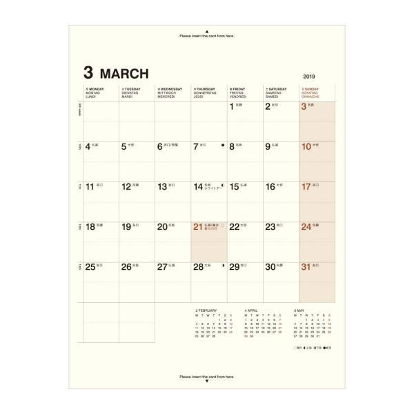 ラコニック 手帳 2019年 A5 マンスリー PVCカバー 黒 LUM08-220BK (2019年3月始まり)|peace-maker|03
