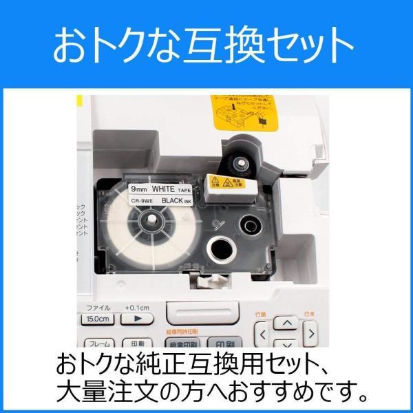 カシオ ラベルライター ネームランド テープ テープカートリッジ 12mm 白地 黒文字 XR-12WE CASIO互換テープ KL-TF7 KL-P40 対応 3個セット 強粘着 永久保証付き|peacefulbear|09