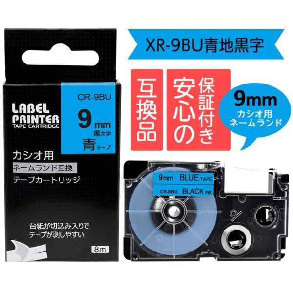 カシオ用 ネームランド 互換 テープカートリッジ 9mm 自由選択 1個 ラベルライター テープ ラベル シール 保証付き CASIO KL-TF7 KL-T70 KL-P40 peacefulbear 16