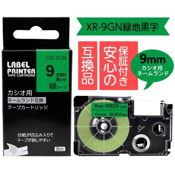 カシオ用 ネームランド 互換 テープカートリッジ 9mm 自由選択 1個 ラベルライター テープ ラベル シール 保証付き CASIO KL-TF7 KL-T70 KL-P40 peacefulbear 15