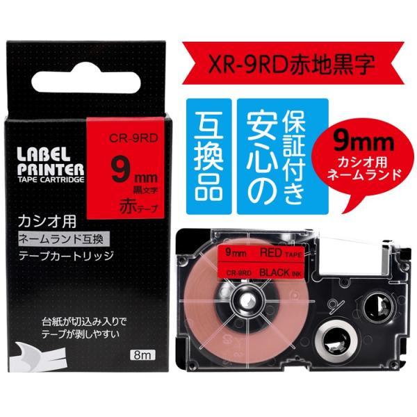 カシオ用 ネームランド 互換 テープカートリッジ 9mm 自由選択 1個 ラベルライター テープ ラベル シール 保証付き CASIO KL-TF7 KL-T70 KL-P40 peacefulbear 13