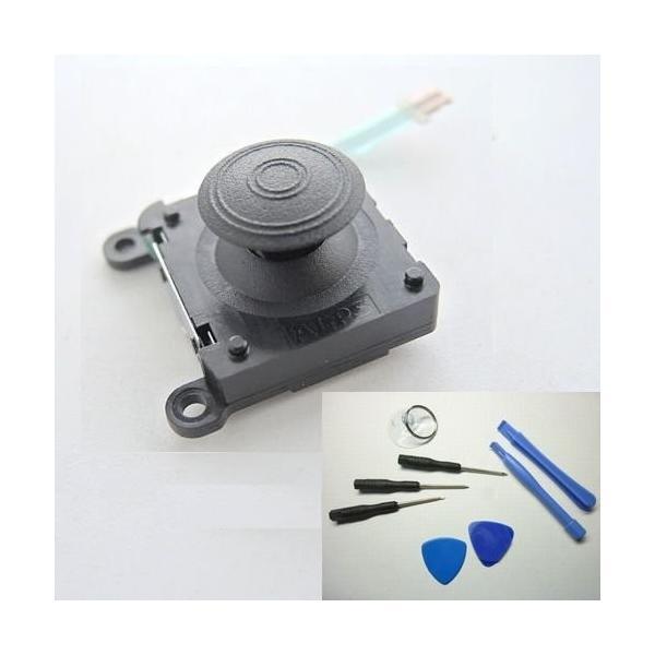 PSVita2000アナログスティック・スライドパッド修理用基板(LR共通)分解ツール付き