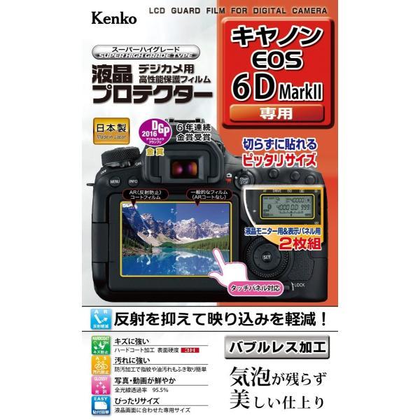 Kenko 液晶保護フィルム 液晶プロテクター Canon EOS 6D MarkII用 KLP-CEOS6DM2|peaces