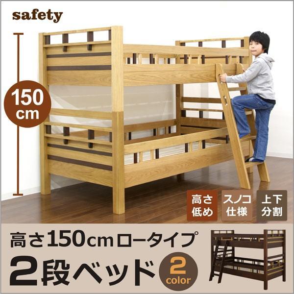 お子様の成長に合わせてセパレートで使える2段ベッド。