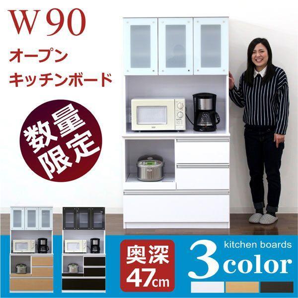 食器棚 レンジ台 完成品 人気 モイス付き 幅120 北欧 SALE セール