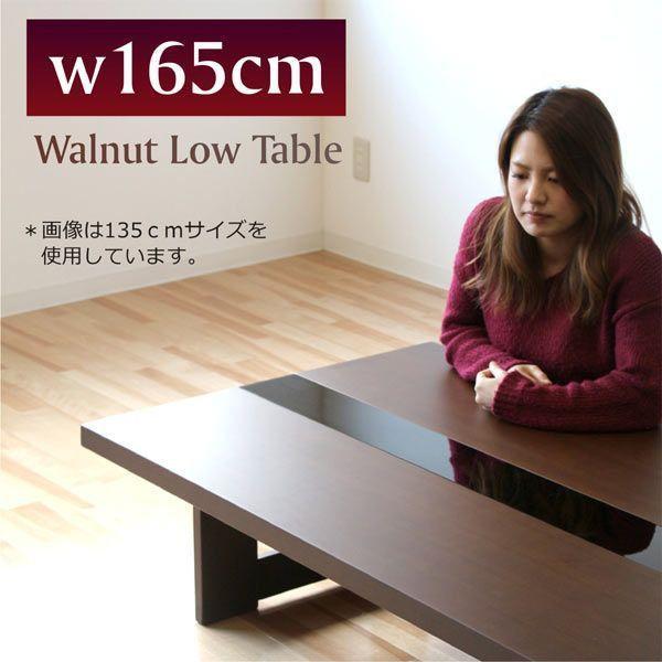 リビングテーブル 座卓 ローテーブル センターテーブル 幅190cm 木製