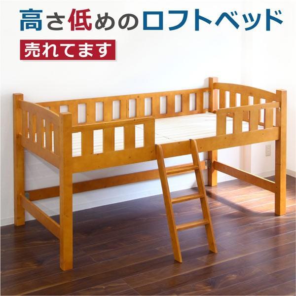 ベッド ロフトベッド システムベッド 子供部屋 SALE セール