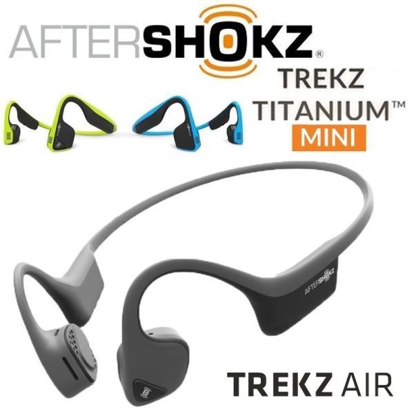 AfterShokz TREKZ TITANIUM Mini 骨伝導 ワイヤレスヘッドホン ミニ 輸入品