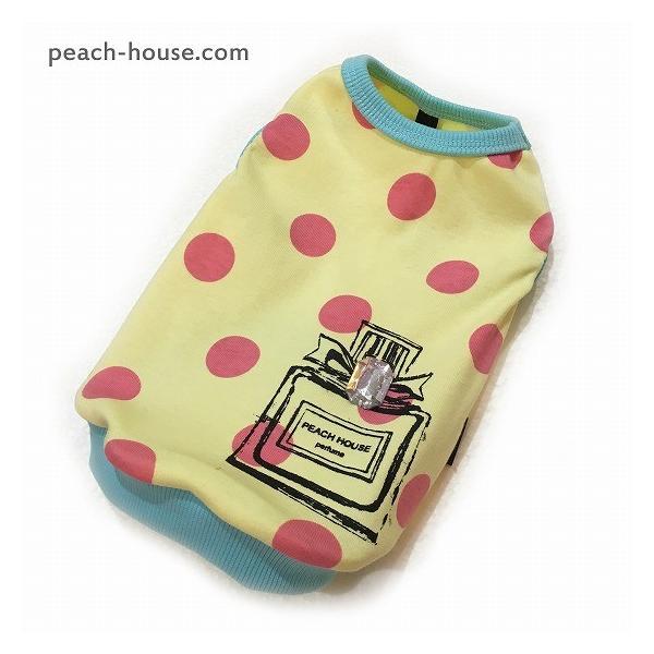 【海の日SALE】パヒュームタンク|peach-house2