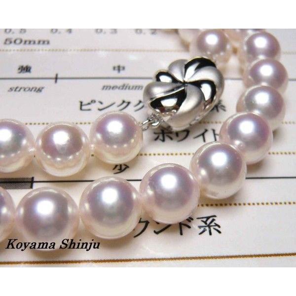 nc37即買特価!絶品カラー!花珠範疇鑑別書付き8.0ミリ−8.5ミリあこや本真珠パールネックレス