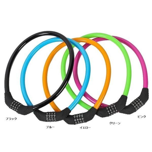 自転車用 ケーブルロック ワイヤーロック ダイヤル式 4桁 ダイヤル番号自由設定 カラフル かわいい 小型軽量 全5色|peachcraft