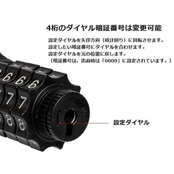 自転車用 ケーブルロック ワイヤーロック ダイヤル式 4桁 ダイヤル番号自由設定 カラフル かわいい 小型軽量 全5色|peachcraft|02