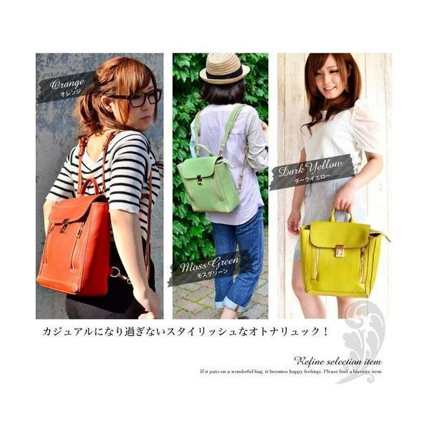 2way 大人かわいい フェイクレザー リュック ハンドバッグ マカロンカラー (全6色)
