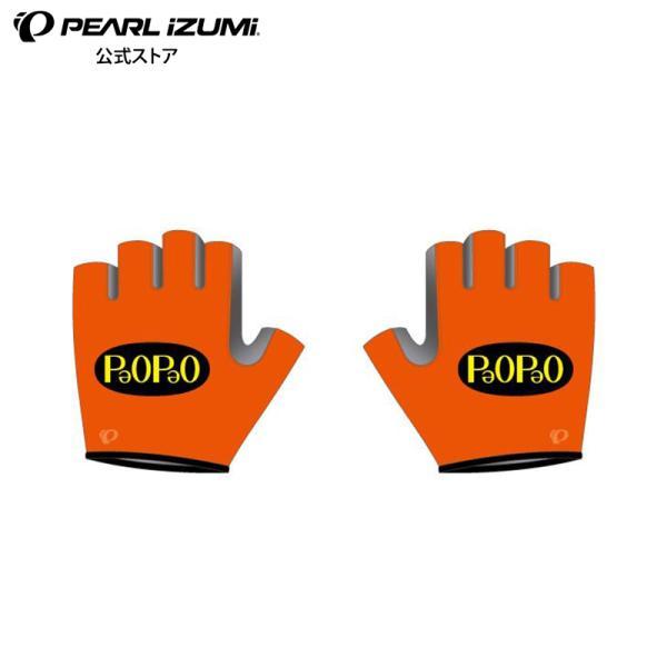 パオパオ グローブ オレンジ|pearlizumi-original