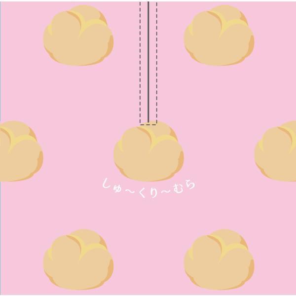 しゅ〜くり〜む 半袖ジャージ ピンク|pearlizumi-original|03