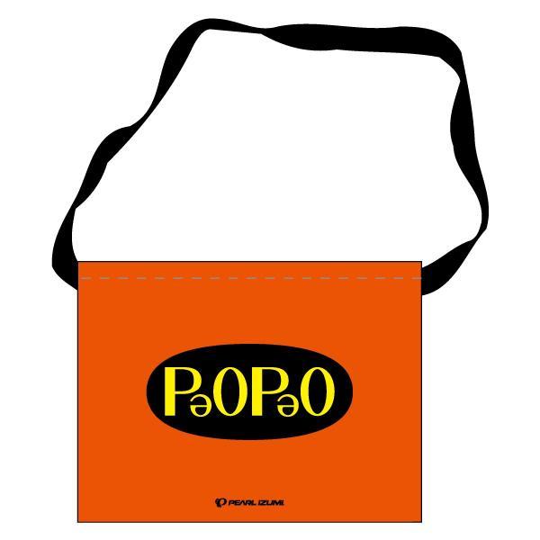 パオパオ サコッシュ オレンジ pearlizumi-original 03