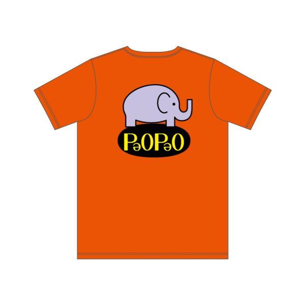 パオパオ Tシャツ オレンジ|pearlizumi-original|03