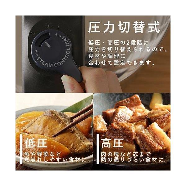 圧力鍋 使いやすい 4.5L IH対応 3層底 切り替え式 レシピ付 クイックエコ H-5041 パール金属 パール金属|pearlmetal|02