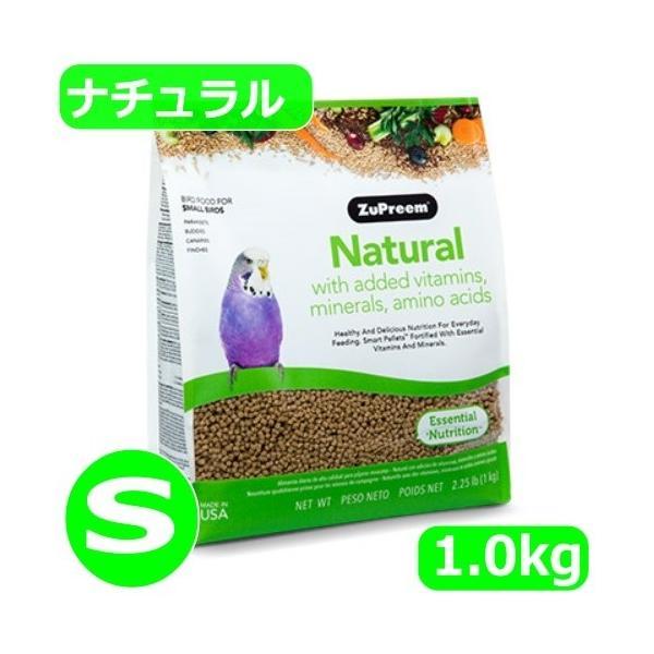 |ZuPreem ナチュラル(S) 1kg(旧1.02kg) ズプリーム セキセイインコ コザクライ…
