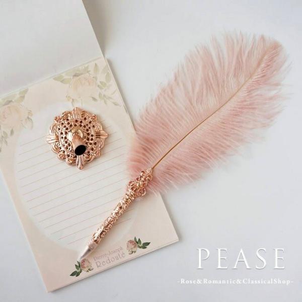 薔薇雑貨 ピンクフェザーボールペン   姫系雑貨 プレゼント ラッピング 明日つく|pease