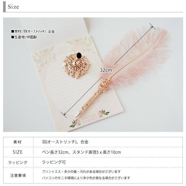 薔薇雑貨 ピンクフェザーボールペン   姫系雑貨 プレゼント ラッピング 明日つく|pease|04